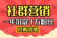 杭州森客网络科技有限公司