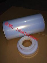 聚全氟乙丙烯耐腐蚀耐高温铁氟龙F46薄膜