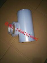 供应耐高温耐腐蚀铁氟龙F46薄膜