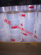 供应聚全氟乙丙烯F46薄膜厂家直销