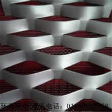铝拉网铝网铝板网网铝板网价格铝板网厂家