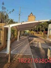 嘉興停車棚汽車棚張拉膜景觀學校車棚圖片