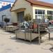 海鮮產品清洗機鲅魚帶魚海蜇專業適用不銹鋼網袋式宏科清潔設備