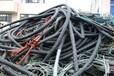 东莞?#31243;?#38215;高价废电线电缆回收公司。
