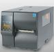 郑州钻石代理立象DX-4100系列商用打印机