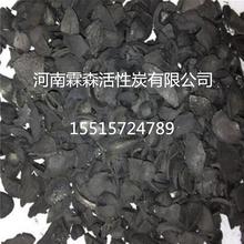 活性炭的工艺及用途