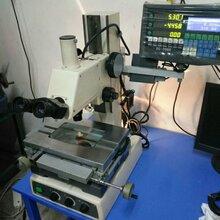 二手Nikon尼康工具显微镜图片