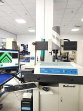 二手二次元二手萬濠VMS-5030A中大行程影像儀高精度氣浮手動影像儀圖片