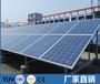 黄石大冶光伏发电太阳能发电光伏电站光伏组件