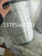 210空氣濾芯廠家加工定做圖片