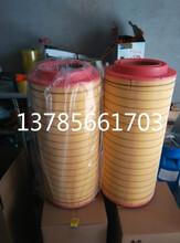 生產,710空氣濾芯除塵濾芯圖片