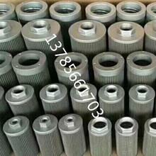 工廠生產折疊液壓濾芯圖片