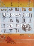 生产吸油,空气,先导液压等各种滤芯图片2