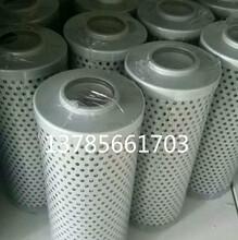 生產各種型號液壓濾芯挖掘機濾芯圖片