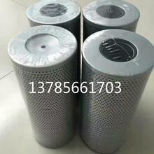 供應液壓濾芯空氣濾芯神鋼紙芯圖片