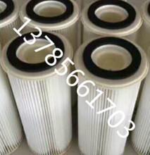 防靜電除塵濾芯各種濾芯供應圖片