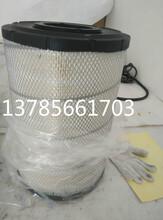 專業生產挖掘機空氣濾芯350超8圖片