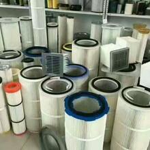 宁波除尘滤筒多少钱图片