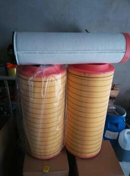 南昌空气滤芯生产厂家
