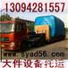 南靖东山挖机托运-漳州长泰龙安达托班爬梯车运输-龙文平和物流界专业大件运输