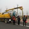 扬州市广陵区管道清洗抽污水抽化粪池河道泥塘清淤