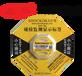 上海shockokee2防震标签二代物流监视器冲击指示器