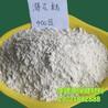 供应滑石粉600目滑石粉塑料橡胶用滑石粉