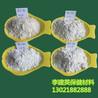供应滑石粉超细滑石粉滑石粉作用滑石粉用途