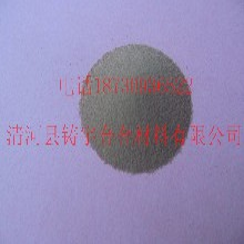 高纯铬粉超细铬粉末99.99%电解颗粒