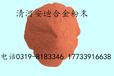 供应纳米氧化铜微米氧化铜图片氧化铜价格