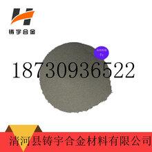 纳米氧化锌ZnO,微米氧化锌,超细氧化锌,氧化锌晶须,T-ZnOw