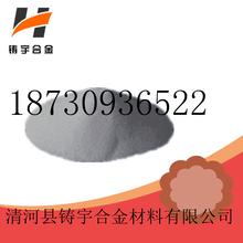 供应纳米氧化锌、微米氧化锌20/1000nm