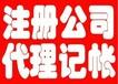济宁济宁济宁商标注册_专利申请_版权登记
