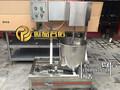 火锅底料搅拌机自动翻转炒料机器图片