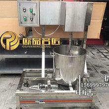 火锅底料搅拌机自动翻转炒料机器