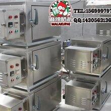 烤魚爐子電烤魚爐子碳烤魚爐子烤魚箱圖片
