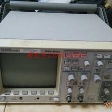 库存现货安捷伦Agilent54610B示波器原装美国进口