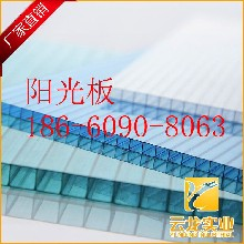 山東批發12mm湖藍陽光板pc玻璃鋼瓦frp采光瓦840型中空瓦價格圖片
