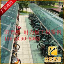 专业生产优质1mm单层耐力板温室大棚阳光板节能环保图片