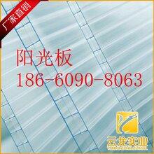 10mm厚湖蓝阳光板6mm双层阳光板pc阳光板批发零售加工
