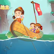 淮安h5棋牌游戏开发