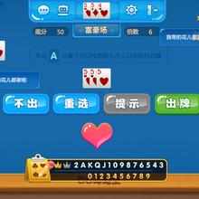 杭州棋牌app开发需要多钱