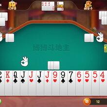 合肥h5棋牌游戏开发