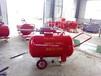PY8/500移动泡沫灭火装置
