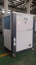 冷水機生產廠家圖片