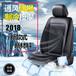 夏季冰丝凉垫座椅通风坐垫车载空调制冷风汽车坐垫