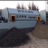 砂石分离机供应