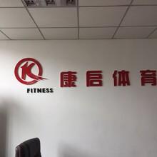 徐州健身器材厂家·徐州健身器材专卖店·徐州跑步机美国SOLE速尔跑步机F63new图片