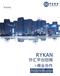 加入Rykan外汇经纪商的十大理由