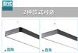 现代简约LED商业办公室吊灯长条铝材灯长方形工程灯具